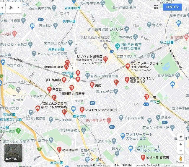 googlema南大塚駅周辺