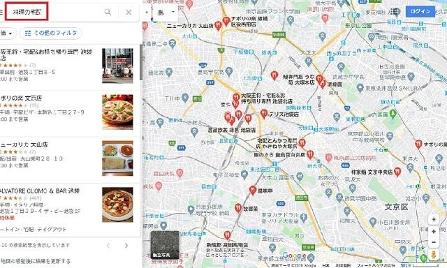 googlemap-池袋